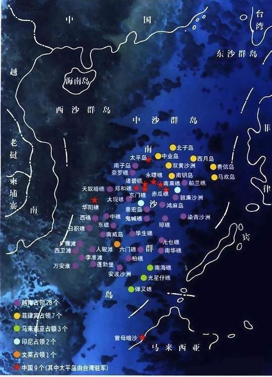 资料图:中国南海被占岛礁(沙)图示